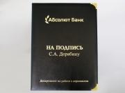 органайзер - город Москва - Производство в России.