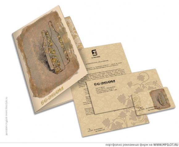 ...blog.artseo.ks.ua/files/firm-style-kherson.jpg.
