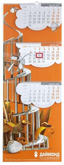 Квартальный календарь портфолио