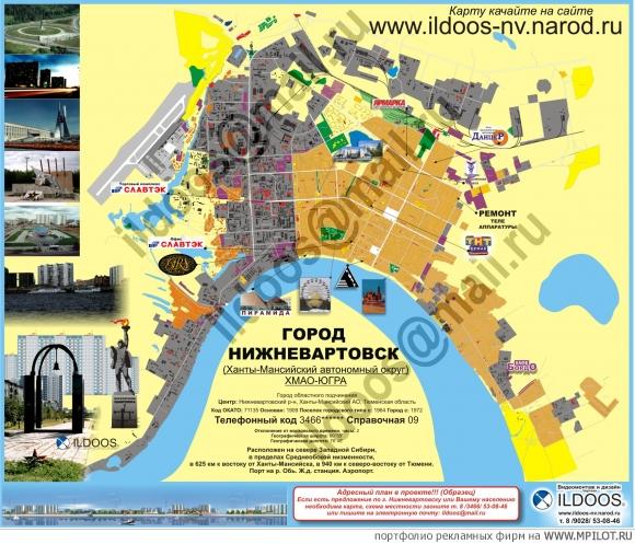 Карта-схема Нижневартовск