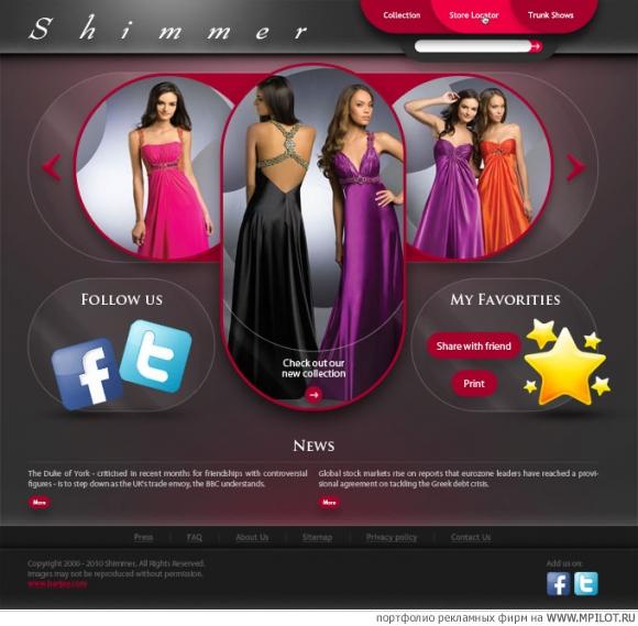 Интернет Магазин Вечерней Женской Одежды С Доставкой