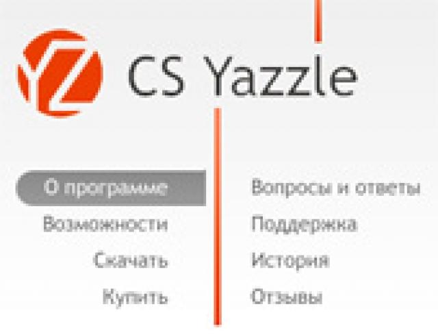 SEO программа Yazzle